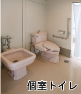 shohoen-img09-3.jpg