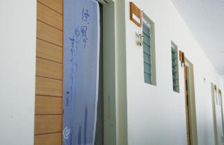kirishimasou-img07.jpg