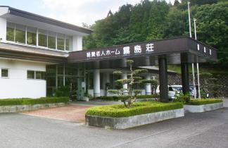 kirishimasou-img10.jpg